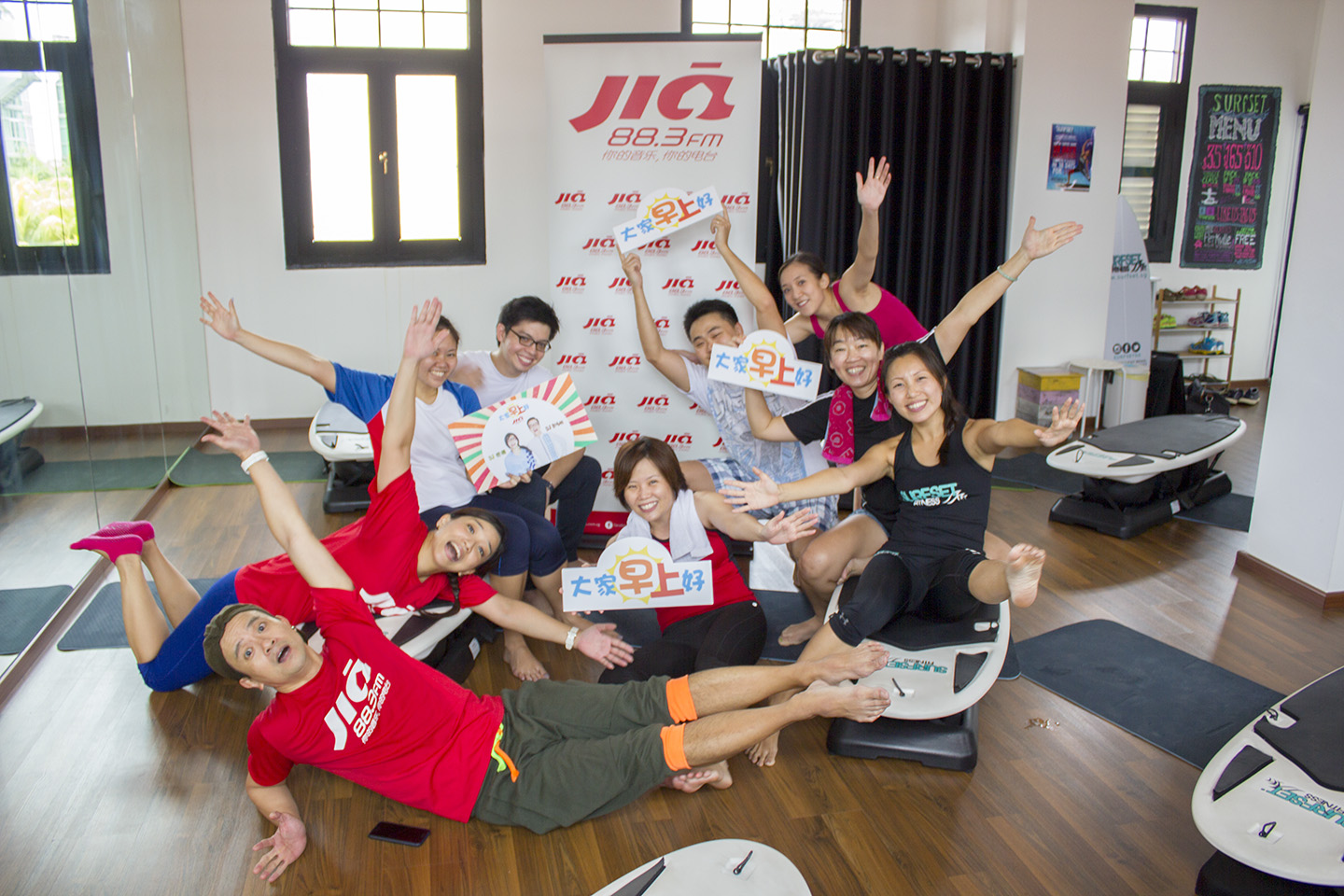 883 jia fm surfset fitness class over