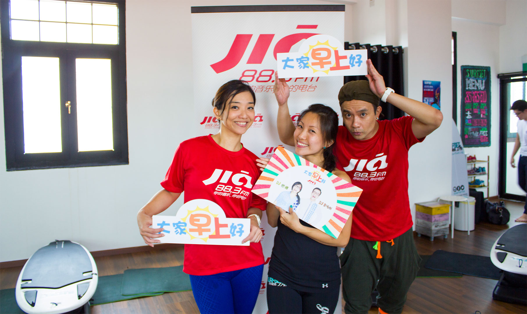 883 Jia FM Good Morning Show DJ Robin and Kai Ying with SURFSET Fitness Instructor Shuyi