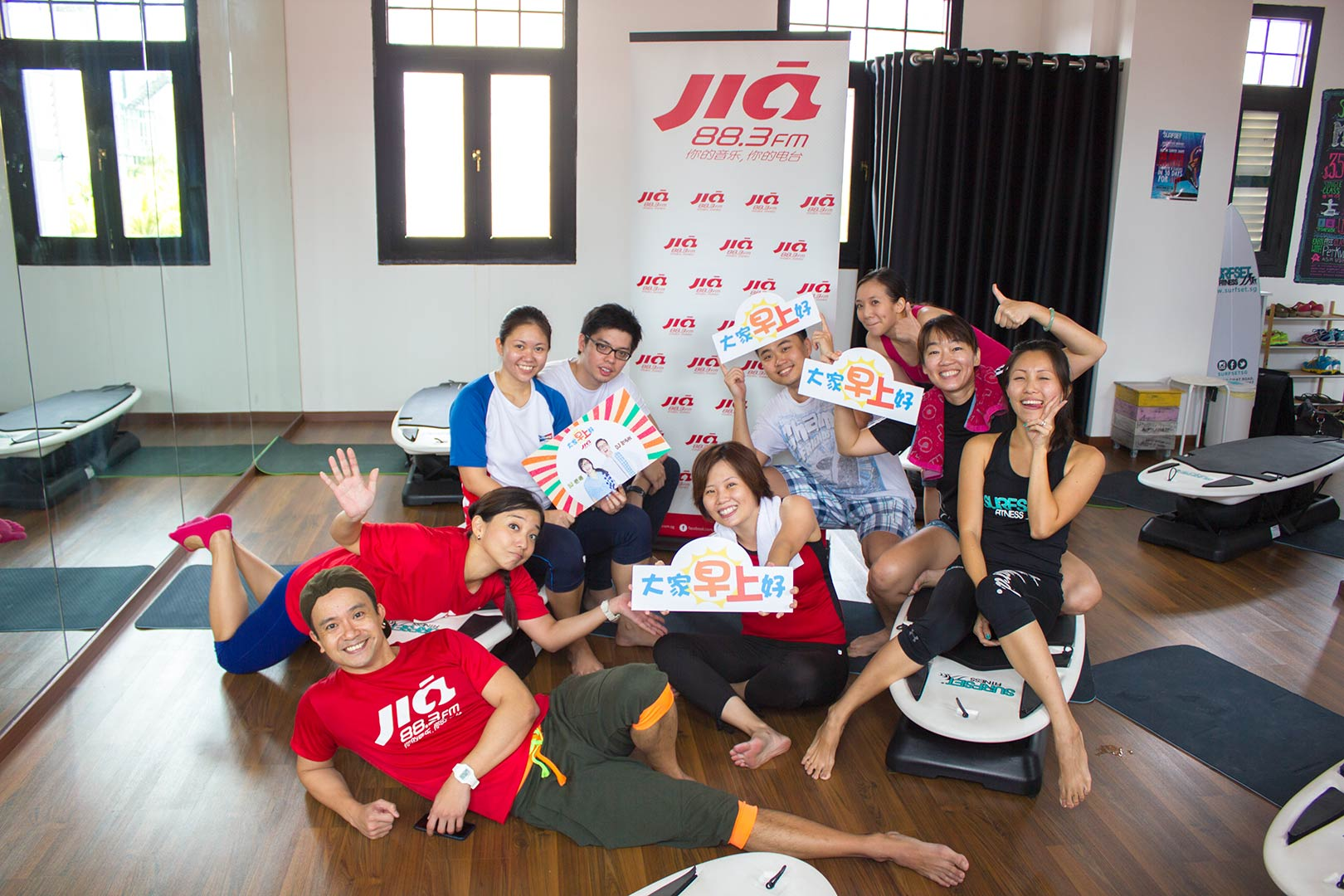 After fitness session with 883 Jia FM Good Morning Show participants