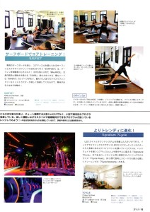 J-PLUS Magazine Surfset mention - core training