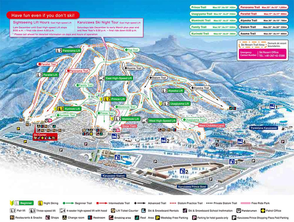 Karuizawa Ski Map