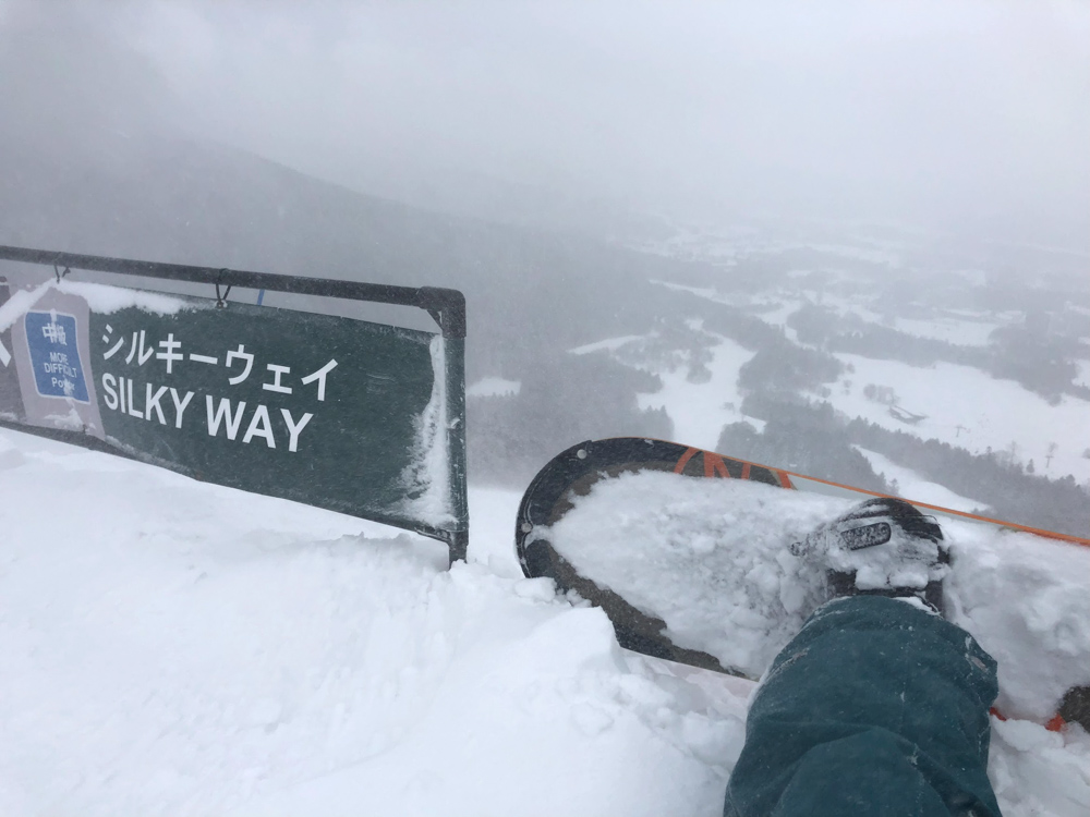 Club Med Tomamu: A Snowboarding Review - SURFSET Fitness