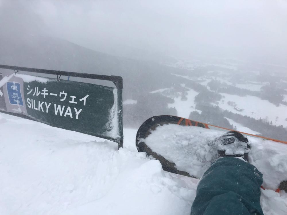 Club Med Tomamu Snowboarding Slope