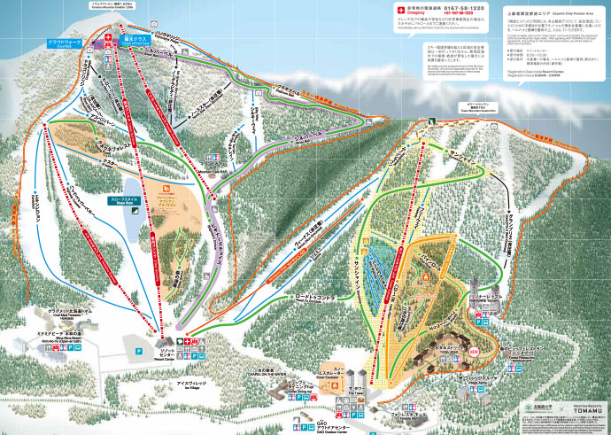 Club Med Tomamu Ski Map